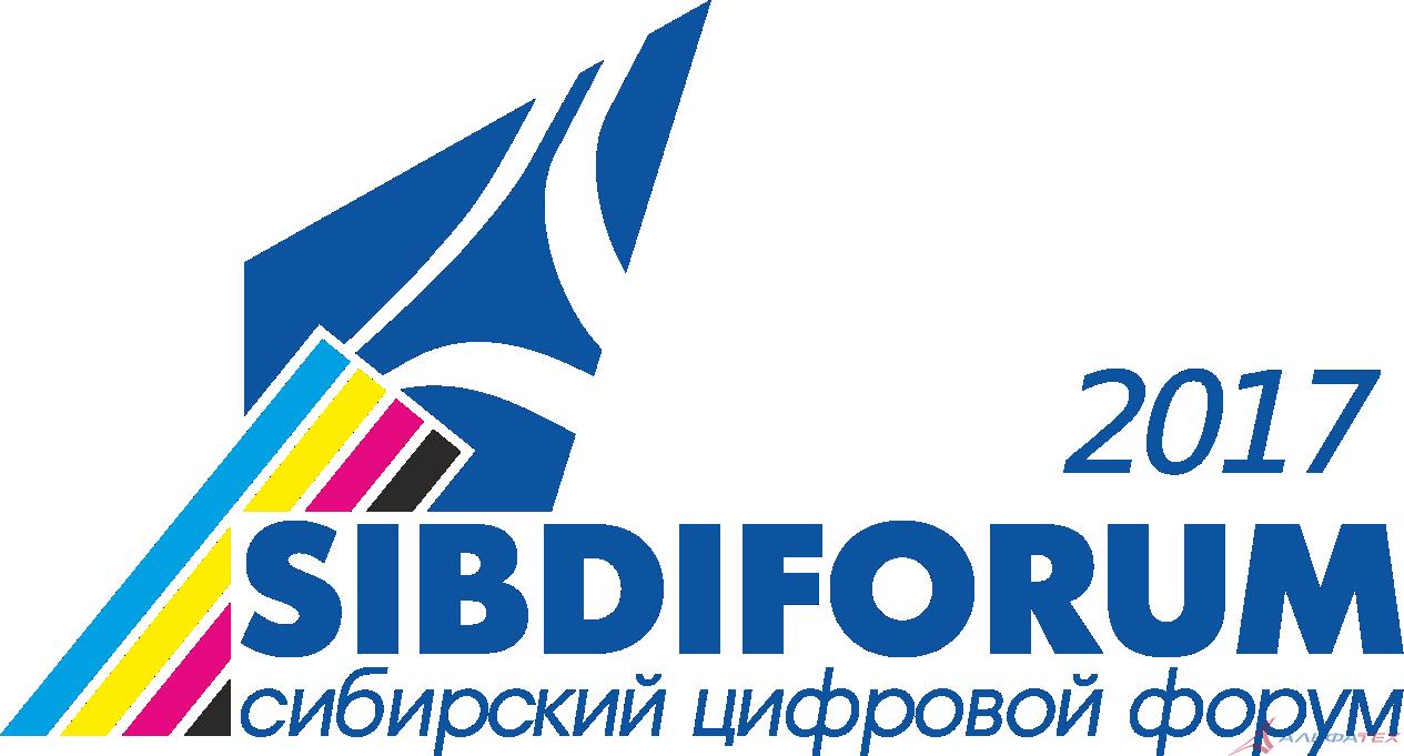 Партнеры сибири типография новосибирск